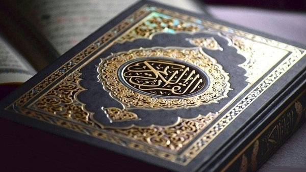 كيف أحفظ القرآن الكريم بسهولة